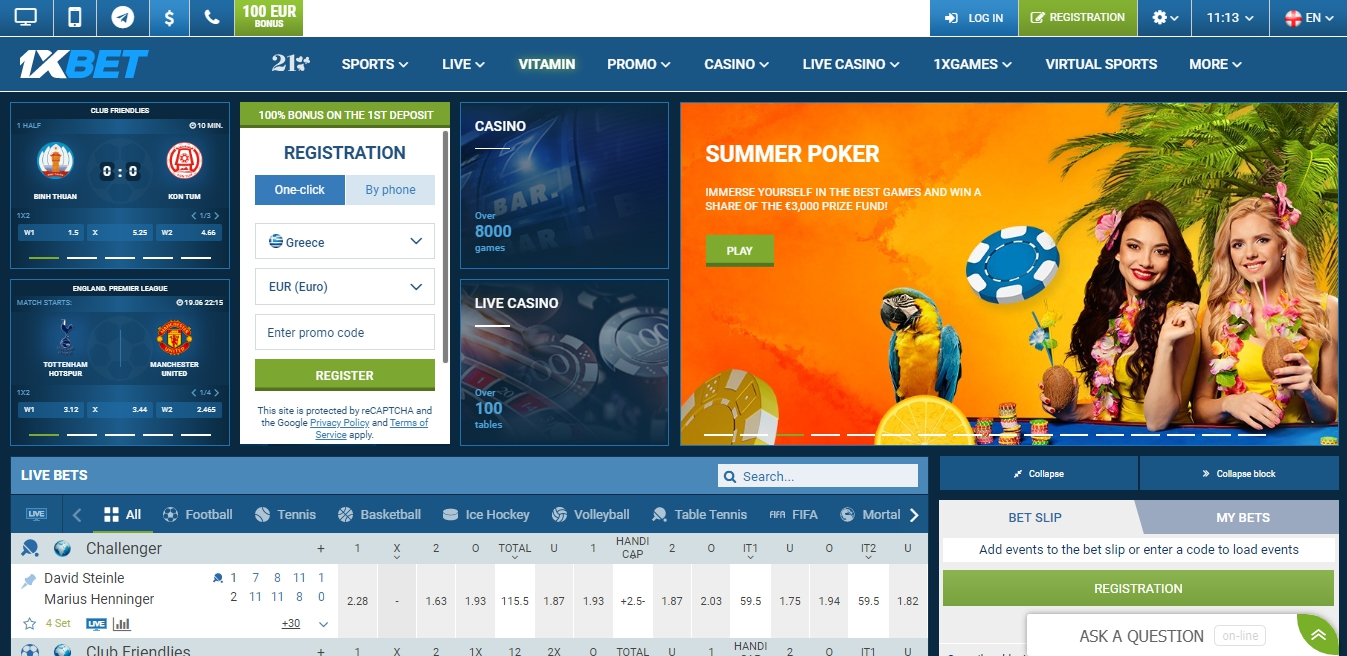 1xBet Review betting site