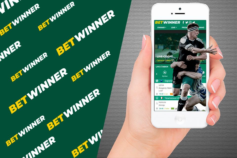 Betwinner mobile version